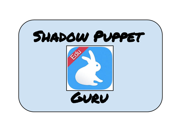 Shadow Puppet Badge